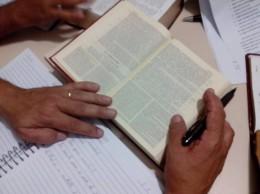 biblia0008