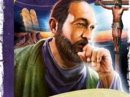 Gálatas-4-10-Adventismo-Na-Mira-da-Verdade
